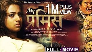 Video New Nepali Full Movie | MY PROMISE | Keki Adhikari, Wilson Bikram Rai, Ramesh Rai MP3, 3GP, MP4, WEBM, AVI, FLV Juni 2018