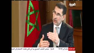 لقاء خاص مع سعد الدين العثماني على العربية