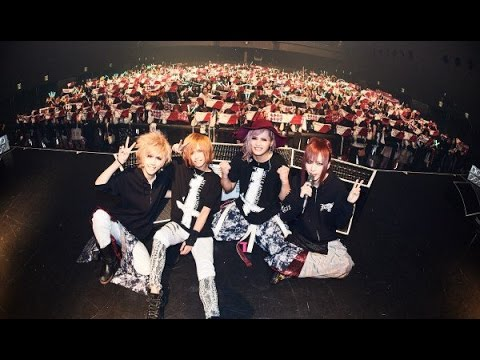 My concert with Royz experience 7/1-2017! :)