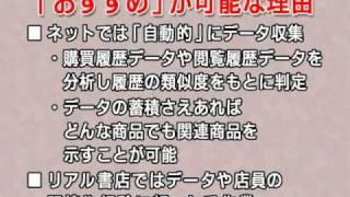 【マーケティングって何?】事例から学ぶマーケティングリサーチ(調査技法編)3/7