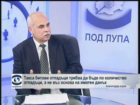 Д. Бранков: Такса
