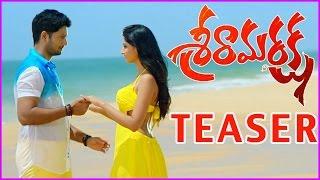 Sri Rama Raksha Telugu Movie Teaser