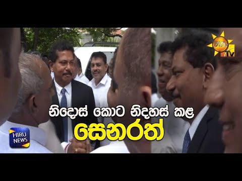 GAMINI SENARATH AND 2 OTHERS ACQUITTED ON LITRO CASE