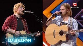 Данил Богданенко - Ed Sheeran - Shape Of You  |Седьмой кастинг «Х-фактор-8» (14.10.2017)