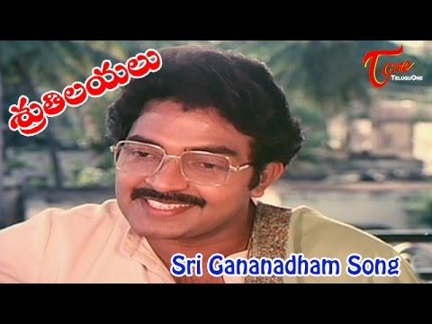 Shri Gananatham-Kanakangi