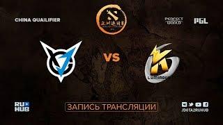VGJ Thunder vs Keen Gaming L, DAC CN Qualifier [Maelstorm, Inmate]