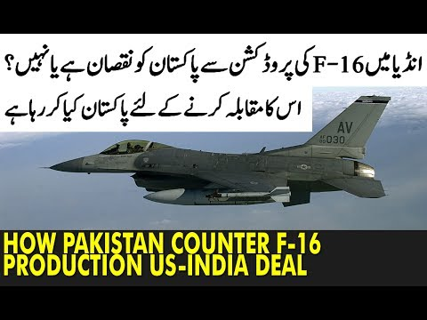 How Pakistan counter F 16 Production...