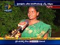 Sub Inspector Sexually Harrasing Me | Lady Sarpanch Lodges Complaint | Nellore