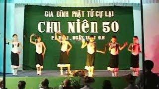 Cây đa quán dốc - GĐPT Cự Lại - www.gdptculai.com