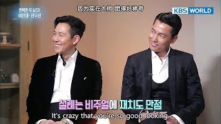 Video Interview with Lee Jungjae, Jung Woosung[Entertainment Weekly/2017.10.30] MP3, 3GP, MP4, WEBM, AVI, FLV Desember 2018