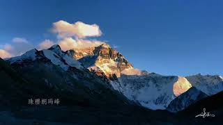 The beautiful Tibetan Plateau 西藏, west China