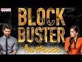 Geetha Govindam BlockBuster Promo    Geetha Govindam Movie    Vijay Devarakonda, Rashmika Mandanna