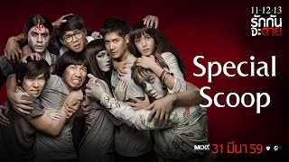 Nonton 11 12 13                                   Special Scoop  Official Hd  Film Subtitle Indonesia Streaming Movie Download