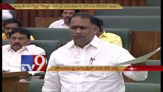 YSRCP Vs. TDP Over Polavaram in AP Assembly - TV9