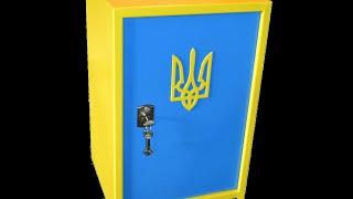 Сейф для оружия на 1 ствол купить в Днепропетровске,  купить оружейный сейф  seyfu com ua  в Днепропетровске