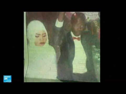 العرب اليوم - شاهد:حملة دفاع جديدة عن السودانية نورا حسين