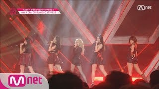 [Produce 101] Girls' Unexpected Charm! - Group 1 miss A ♬ Bad Girl Good Girl EP.04 20160212