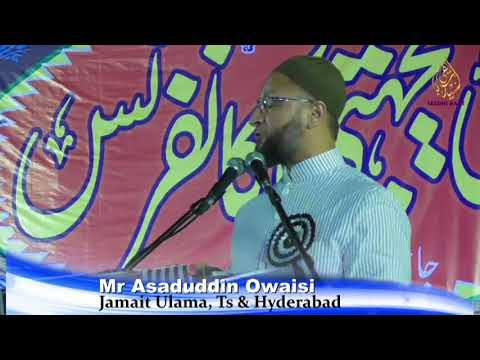 Video Mr  Asaduddin Owaisi  (SPEECH) AT HYDERABAD JAMIAT PROGRAMME download in MP3, 3GP, MP4, WEBM, AVI, FLV January 2017