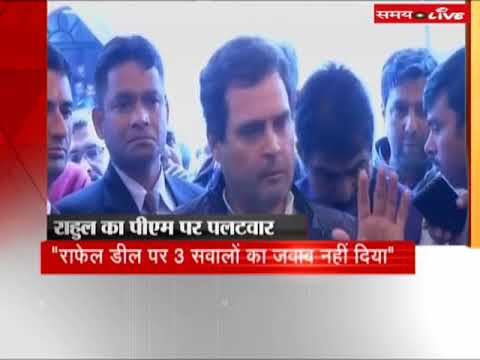 Rahul Gandhi spoke on PM Modi