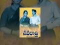 Navarathri - A.N.R&Savitri