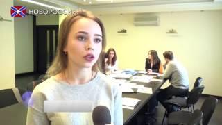 Тренинги для будущих юристов