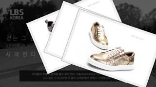 video thumbnail Body Balance Shoes [lbss - 8801] youtube