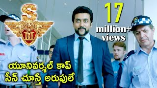 Nonton S3  Yamudu 3  Movie Scenes   Surya Stuns Anoop Singh And Warns   2017 Telugu Movie Scenes Film Subtitle Indonesia Streaming Movie Download