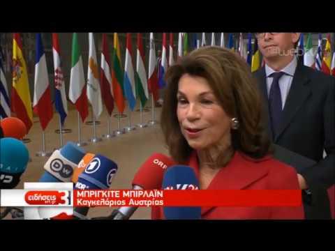 Δεύτερη μέρα της Συνόδου Κορυφής ΕΕ | 18/10/2019 | ΕΡΤ