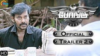 Bongu Trailer 2 Tamil Movie Natty Ruhi Singh