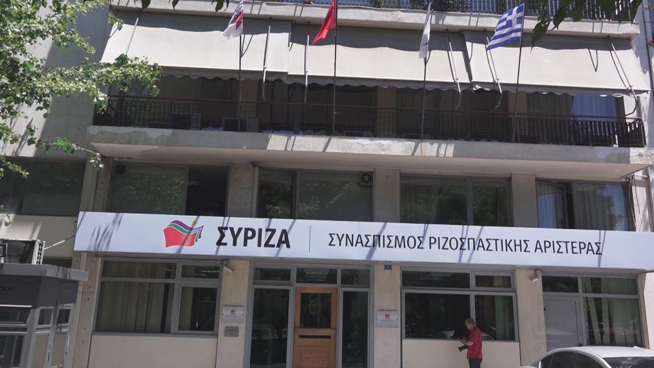 Συνεδρίαση της Πολιτικής Γραμματείας του ΣΥΡΙΖΑ