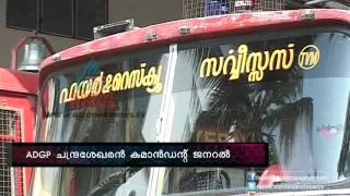 FIR 21st March 2013 Part 2-SEE