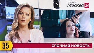 Video Наказание за провал. Сколько стоит реклама на TV. 7 техник по продажам MP3, 3GP, MP4, WEBM, AVI, FLV Agustus 2018