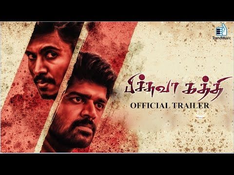 Pichuva Kaththi - Official Trailer | Inigo Prabhakaran, CM Senguttuvan | Trend Music