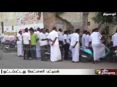 Local-body-poll-candidates-list-pasted-in-Thiruvarur