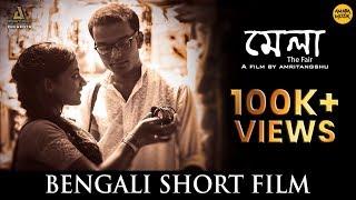 Video Mela - The Fair | Award winning Bengali Shortfilm 2017 | Amritangshu | Soumitra | Apala | Arka MP3, 3GP, MP4, WEBM, AVI, FLV Desember 2017