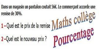 Maths 6ème - Le pourcentage Exercice 7