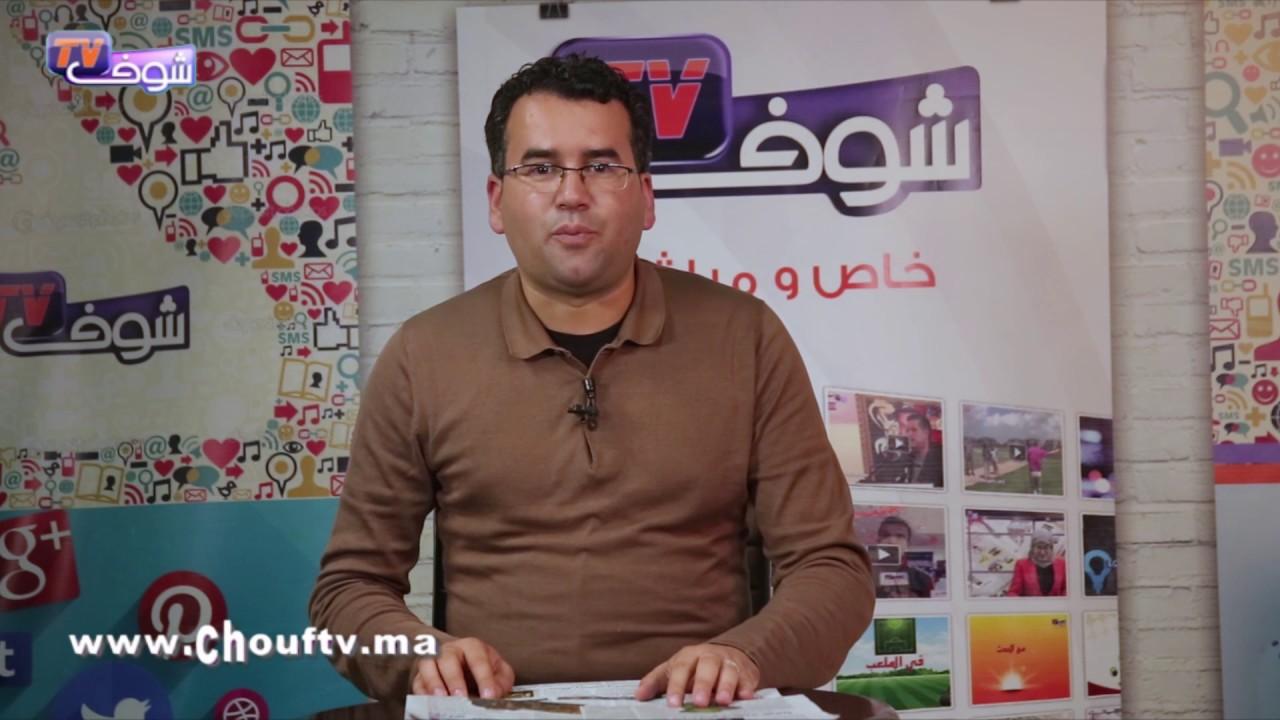 شوف الصحافة : مقتل مرداس ايقافات قد تفك اللغز | شوف الصحافة