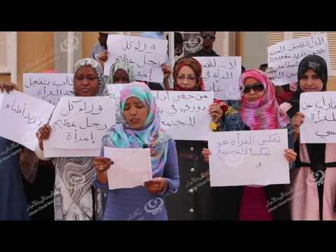 مطالب بمقعد للمرأة في المجلس البلدي غات