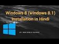 How to install windows 8 (windows 81) in Hindi
