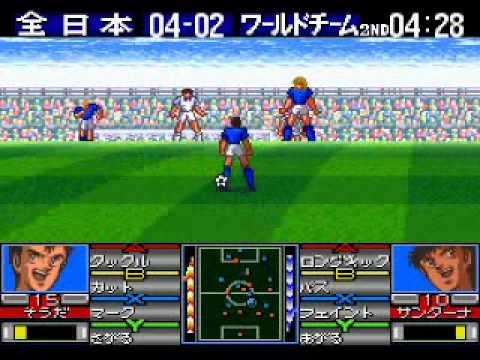 Captain Tsubasa J Super Nintendo
