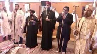 Ethiopian Orthodox 2005/2013 Debre Selam MedhaniAlem Official Opening Ceremony (Brandon, MB) #2