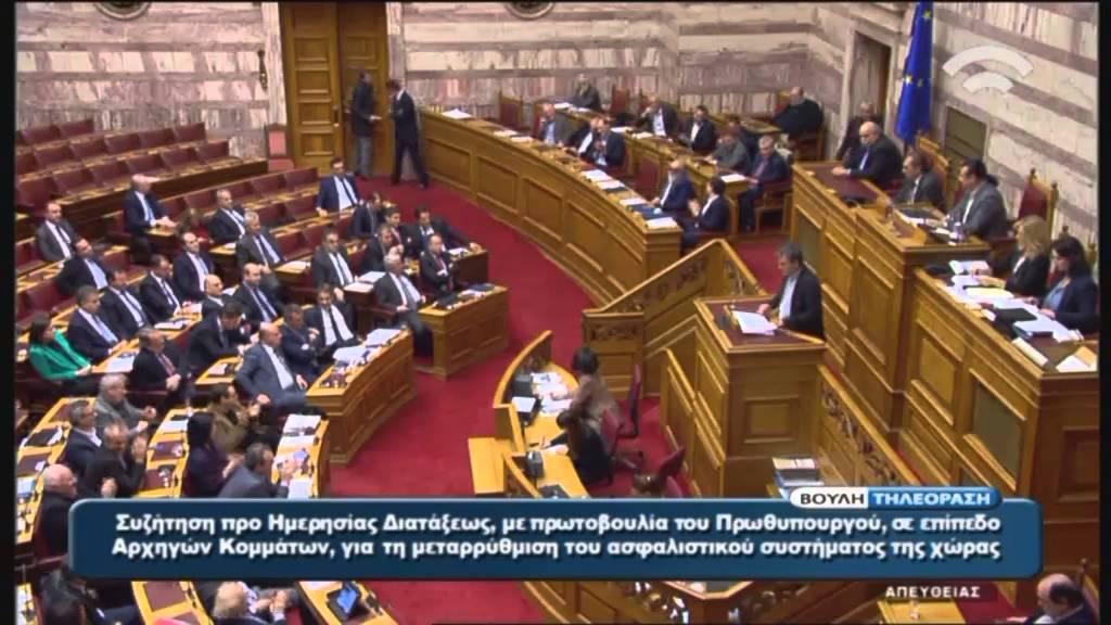 Ομιλία Υπ.Οικονομικών Ε.Τσακαλώτου στην Προ Ημερήσιας Διατάξεως Συζήτηση (Ασφαλιστικό)(26/01/2016)