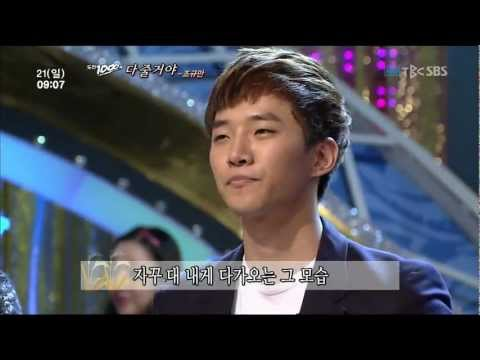 I'll Give You Everything - Junho