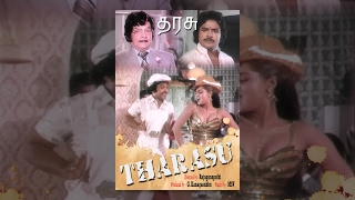 Tharashu (Full Movie)-Watch Free Full Length Tamil Movie Online