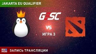 Kinguin vs Final Tribe, GESC EU Qualifier, game 3 [GodHunt, Lum1Sit]