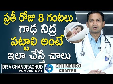 Doctor Tips   Sleeping Problmes   Simple Tips and Tricks for good healthy Sleep  