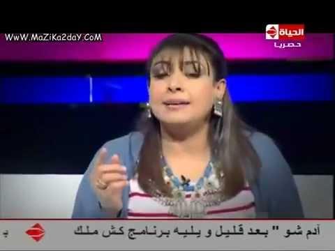 رامز قلب الاسد الحلقه التاسعه نشوى مصطفى (видео)
