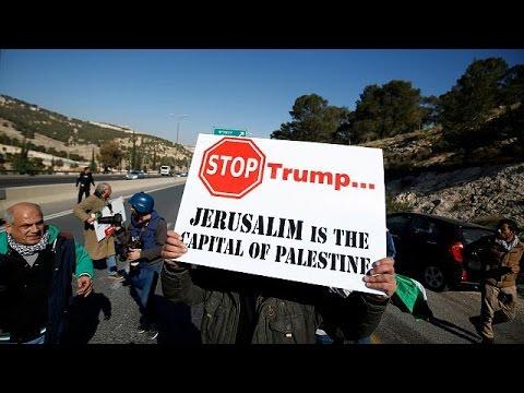Δυτική Όχθη: Διαδήλωση Παλαιστινίων κατά του Ντόναλντ Τραμπ