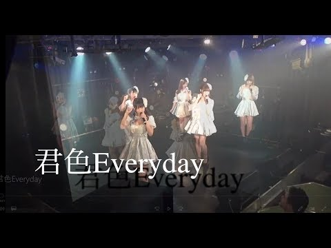 LEVEL7『君色Everyday』2018.9.19@吉祥寺CLUB SEATA