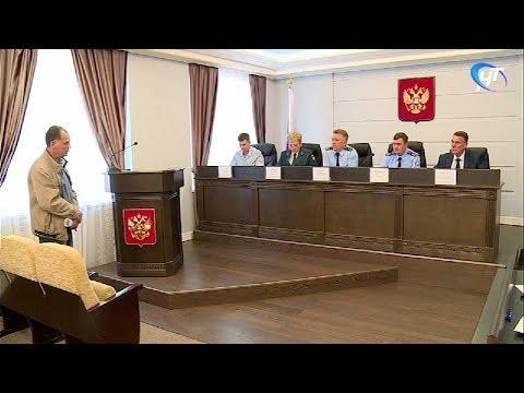 В Прокуратуре Новгородской области прошло заседание рабочей группы